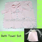 Cotton baby bath cloth set