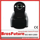 Wireless Wi-Fi PC Camera