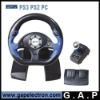Game steering wheel for PS2/PS3/PC
