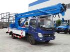Foton Bucket Crane Truck