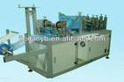 JD-3030 Plastic Shoes cover Making Machine