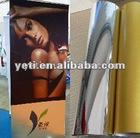 silver metallized pet film for inkjet printing/Mirror silver pet film, silver metallized pet film for inkjet printing
