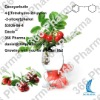 High purity Deoxyarbutin(D-arbutin) 98%