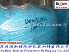 VCI plastic bubble bag for metal packing