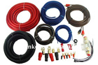 HKKC002 full set 4 ga car amplifier wiring kit