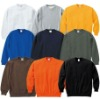 mens hooded sweatshirt without hood