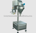 New style powder filling machine