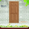 6 panel interior wood door skin FQ-011