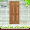6 panel interior wood door skin FQ-011