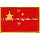 flag embroidery patch factory