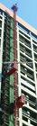 SC270/270TD Building hoist