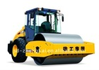 XCMG Hydraulic single drum vibratory compactor XS262