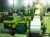 Supply aluminum strip casting mill