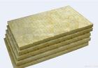 Rockwool wall insulation,rock wool,water proof rock wool board