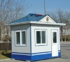 low cost security guard house/sentry box