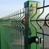 security fence manufacture