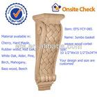 antique home decorative wood jumbo basket weave wood corbel(EFS-YCY-085)