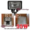 Top selling hid flood light ( Aluminum Housing )