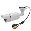 D1 Outdoor Bullet IP Camera IR LED Web Camera with 40M IR Distance