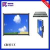 17inch open frame touch screen monitor ( SAW touch )