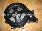 water pump RS-070