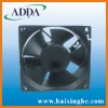 ADDA AD8032 vga cooler fan