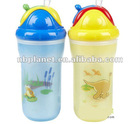 270ml Plastic cup for baby