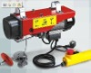 12m wire rope mini electric hoist