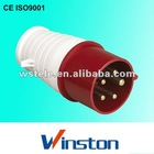 015/025 IP44 5pin Industrial plug
