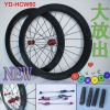 700C Full Carbon Wheel set/Clincher Wheelset/60mm/Shimano or Campagnolo cassette body/Chosen hub