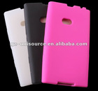 Clear Silicone Gel Cover/ Protective Case for Sony Ericsson Xperia S SLT-26i