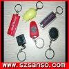 keychains/Flashing keychain