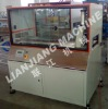 Plastic Cutting Machine Series