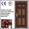 CK-666 Security Entrance Steel Door with 2colors