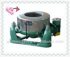 Hot sale industrial dewatering machine laundry machine