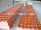 Corrugated steel roof tiles