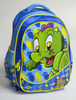 School bag for children & kids