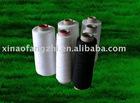 30S/2 100% Polyester staple fiber yarn
