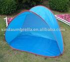 Children tent XDC-037