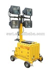 SWT Mobile Cute Lighting Tower 4CL1600 (2.8KVA-5KVA)