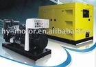LOVOL diesel generator