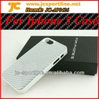 2012 New Real Carbon Fiber Case For Iphone 5