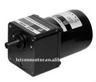 25w ac induction gear motor with speed controller