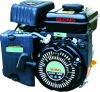 SL156 Gasoline Engine