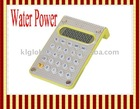 Promotional Water Power Electronic Calculator 101W