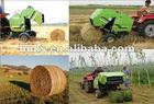 Sale farm use round and square shape straw baler machine straw baler compress machine Mobile 0086 15238020668