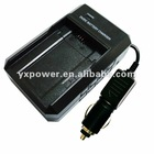 ETL/CE certificated charger for NB9L battery