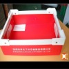 Red Corflute Corrugated Plastic PP Tool Box