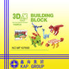 plastic 3D buidling block toy