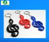 2012 new design Silicone music notes Keychain